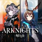 Free Arknights Hack and Cheat Software for Android and iOS No Survey